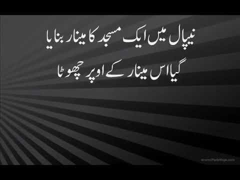 Islam Sacha Deen Hai Moi Shakk Ni Dykhyn Zaror...