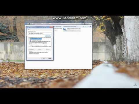 видео: Как установить интернет на компьютер от компании Ростелеком!