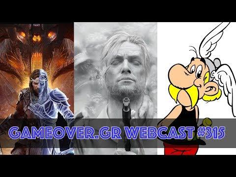 GameOver Webcast #315