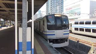 総武快速線E217系 錦糸町駅発車