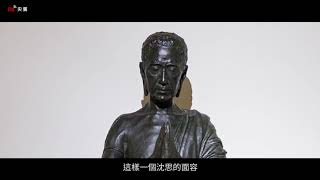 黃土水《 水牛群像》- 央廣x北美館「聲動美術館」(第6集)