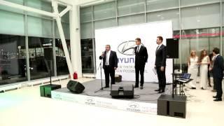Официальное открытие дилерского центра АВТОРУСЬ ПОДОЛЬСК - официального дилера Hyundai(Компания АВТОРУСЬ ПОДОЛЬСК официальный дилер HYUNDAI (ХЕНДЭ), входящая в группу компаний РУСЬ - динамично разви..., 2014-12-01T10:35:11.000Z)