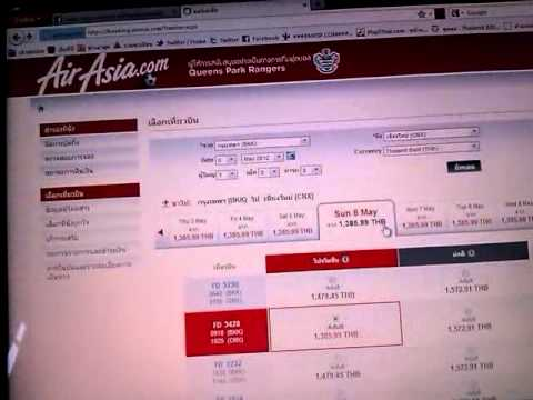 How to book AirAsia Flight With Scbeasy [Version2012]