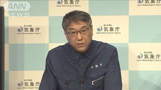気象庁が緊急会見 1都6県に大雨特別警報(19/10/12)