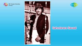 Sahodarara Saval | Maathonda Naa song