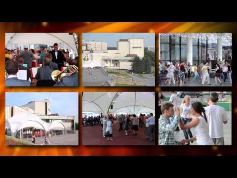 ДК Зеленоград обзорное видео. Дом культуры зеленоград
