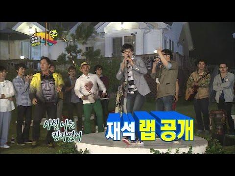 【TVPP】Yoo Jae Suk - Interim Check! 'Apgujeong Nallari', 유재석 - 중간점검! '압구정 날라리' @ Infinite Challenge