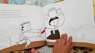 [그림책 읽어주는 엄마]비지 배지 덩더꿍