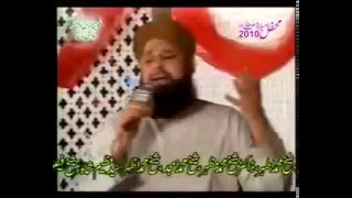 Ho Karam Sarkar Emotional Crying  By Awais Raza Qadri