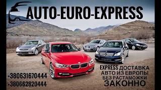 "SsangYong Rexton, от ""Auto Euro Express"""