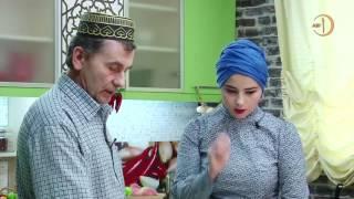 Как приготовить башкирский бишбармак!