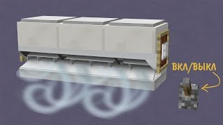 How to Make REALISTIC AIR CONDITIONER [Minecraft Tutorial[