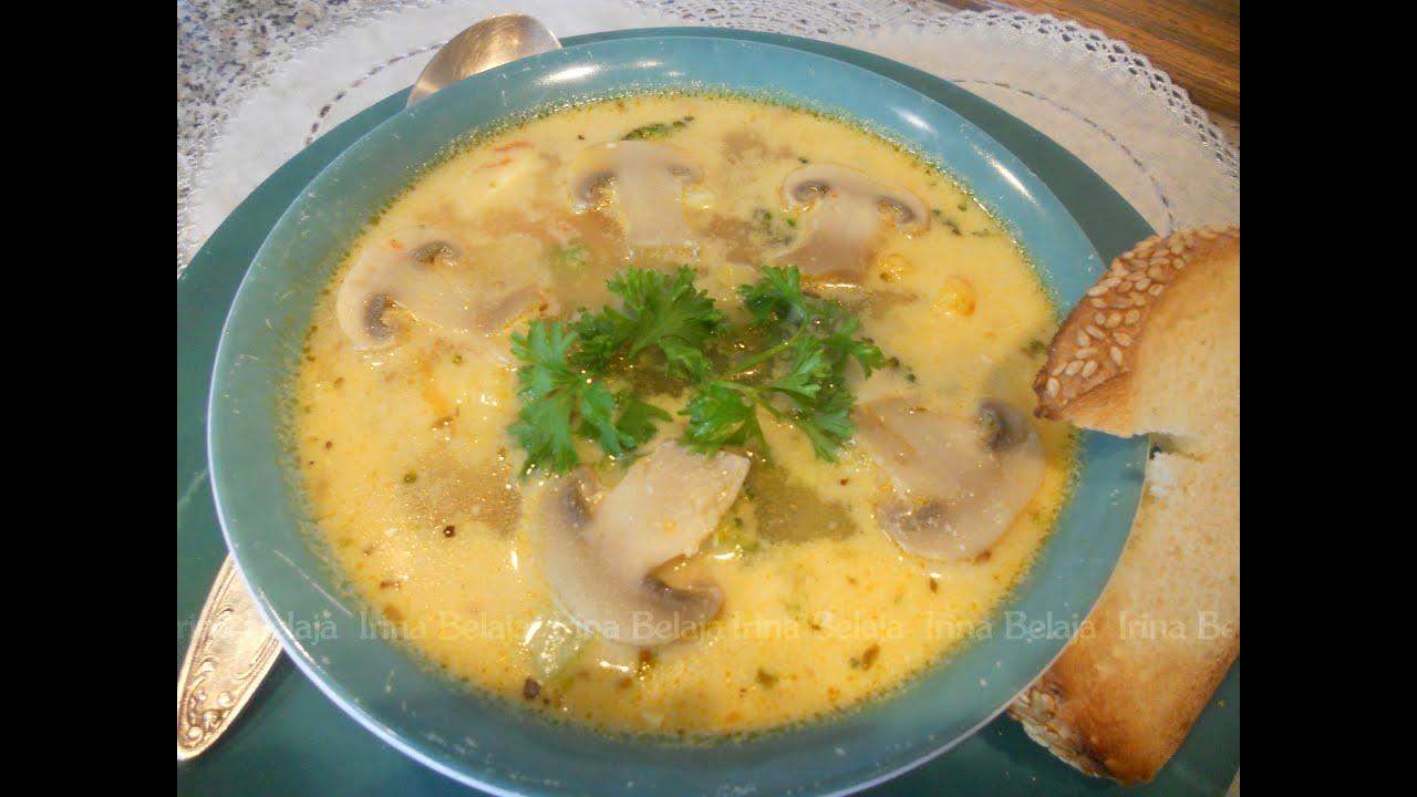 Овощной суп, простые рецепты