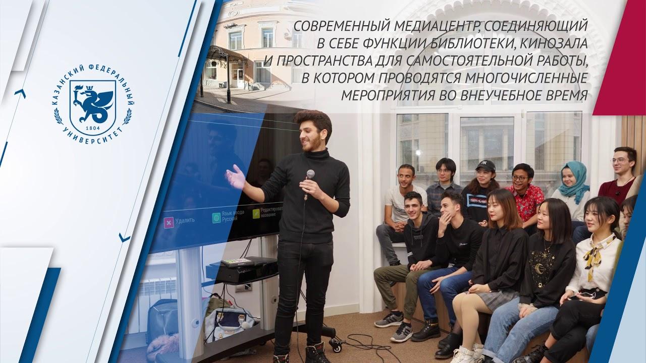 Подготовительный факультет для иностранных учащихся