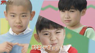 YouTube動画:花江夏樹、エバラ「浅漬けの素」テーマソングをロックに歌う!? エバラ「浅漬けの素」 30周年記念動画公開