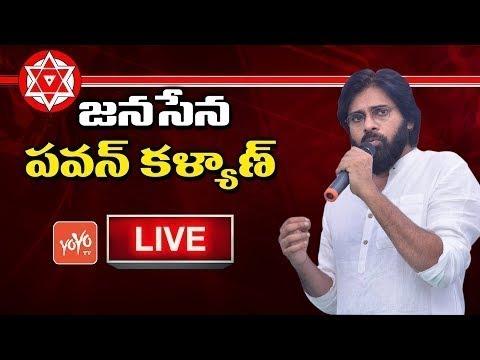 Pawan Kalyan LIVE   Janasena meeting with Auto Drivers Association   Eluru   YOYO TV Channel