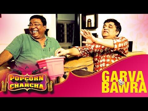 Swanand Kirkire  Kishor Kadam  Popcorn Pe Charcha  Amol Parchure  ADbhoot