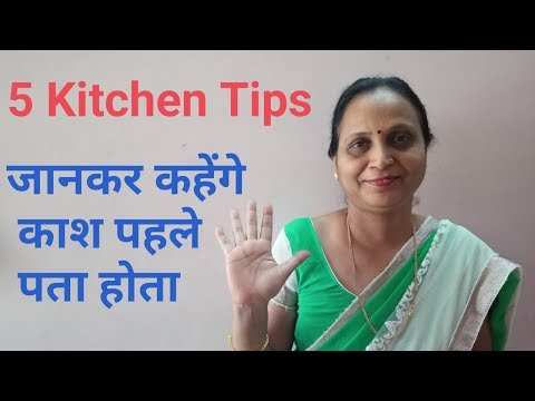 Top 5 Kitchen Tips and Tricks Part 3