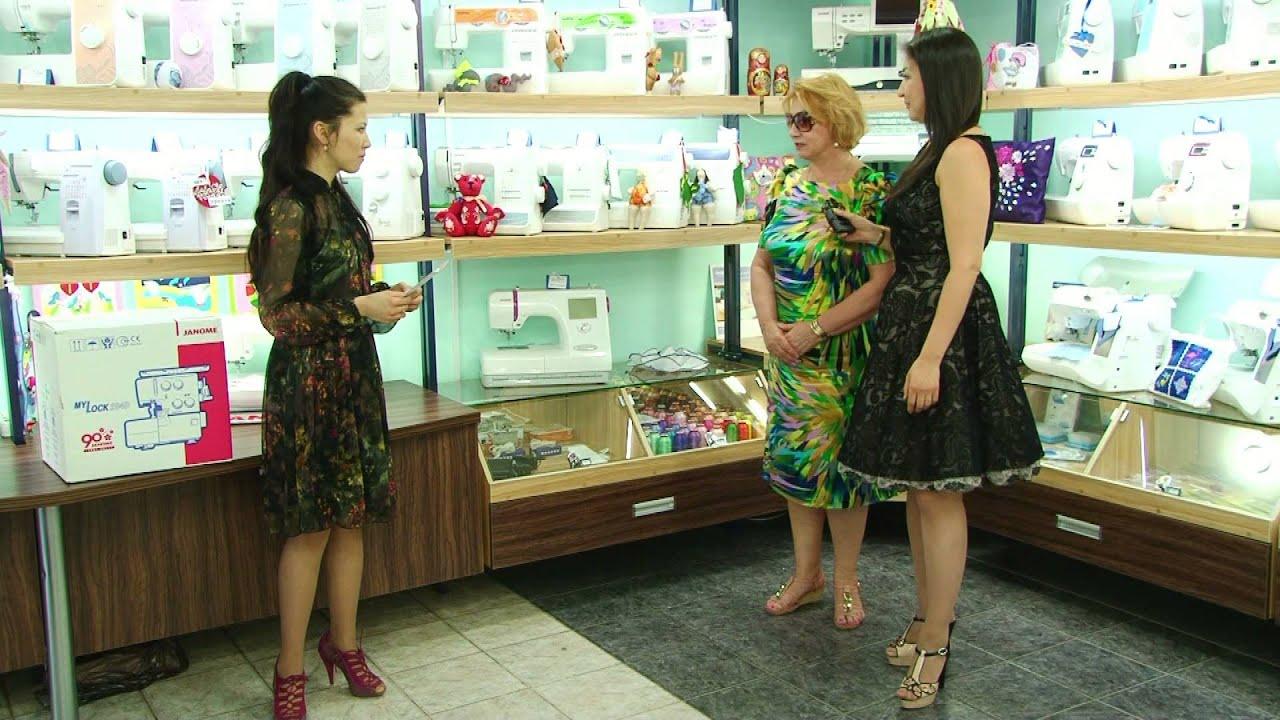 Магазин швейной ткань обивочная купить в екатеринбурге