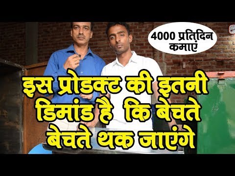 RS.4000 रोज कमाए, Small business, Business idea 2018, Noodles making business