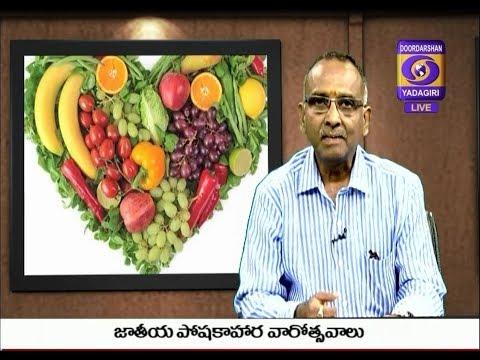 Aarogya Darshini,National Nutrition Week/నేషనల్ న్యూట్రిషన్ వీక్ Dt : 04.09.2018