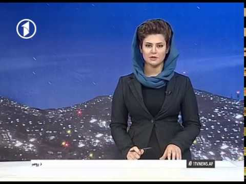 Afghanistan Dari News 21.02.2018 خبرهای افغانستان