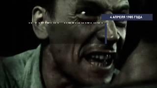 4 апреля 1985 года - Смерть Динары Асановой
