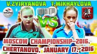 Baixar MOSCOW CHAMPIONSHIPS ZYIRYANOVA - MIKHAYLOVA FINAL DAY Table Tennis