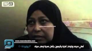 مصر العربية | أهالي دمياط وقيادات أمنية يشيعون جثمان ضحية ارهاب سيناء