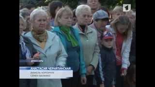 В Дубоссарах прошла акция «Одесса, мы с тобой»