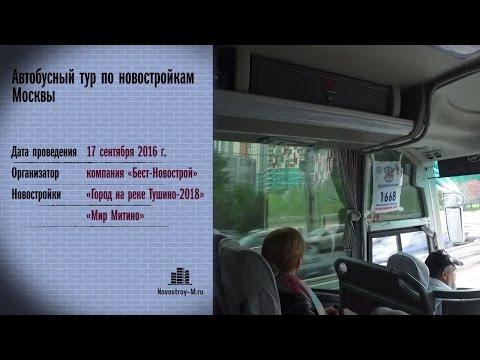 Город Новосибирск: климат, экология, районы, экономика