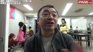 「プロの笑いのレベルに近づきたい」そう語るのは、大阪の劇団パロディ...