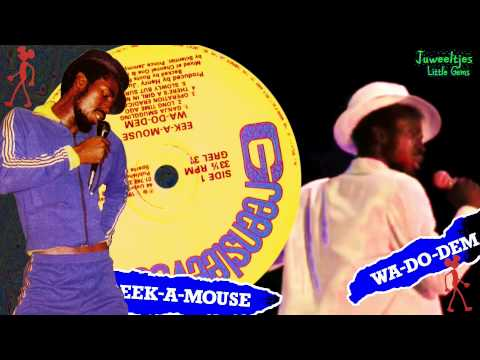 Eek A Mouse  There's A Girl In My Life  1981