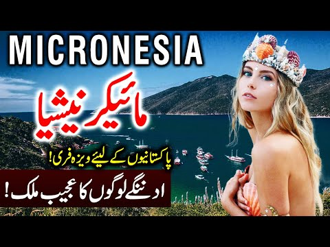 Travel to Federated States of Micronesia  | moving to  Micronesia |walking in Micronesia