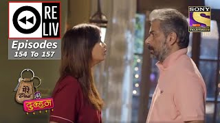 Weekly ReLIV - Mere Dad Ki Dulhan - 5th October 2020 To 8th October 2020 - Episodes 154 To 157