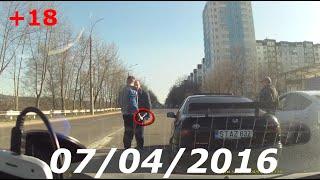 Аварии на видеорегистратор 2016 апрель видео