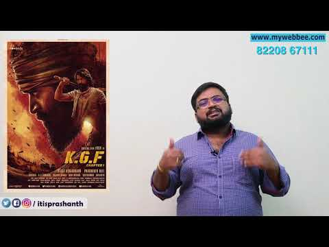 KGF review by Prashanth