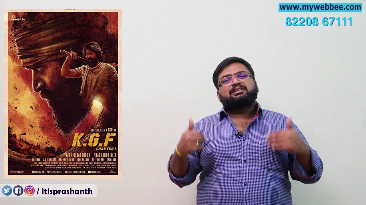kgf-review-by-prashanth