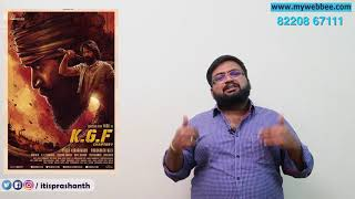 KGF review by Prashanth