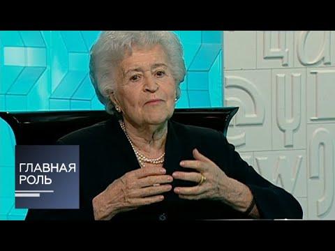 Главная роль. Ирина Антонова. Эфир от 27.06.2013