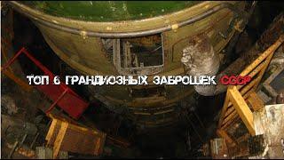 видео С «Космическим туристом» по просторам России
