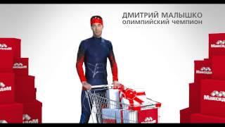 Максидом рекламный ролик Зима Maxidom advertising