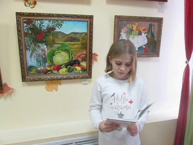 Изображение предпросмотра прочтения – СофияКольберг читает произведение «Картинки» В.А.Осеевой
