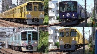 【直線区間】西武新宿線走行シーン集 爆音2000系を中心に