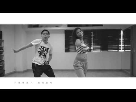 Gin Lee -《下一位》[Official Lyrics Video 官方歌詞版 MV][HD]