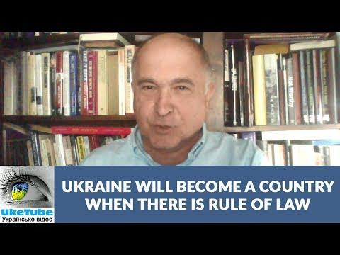 Українці забагато дуріли, гуляли й не вирішили проблеми, Аскольд Лозинський