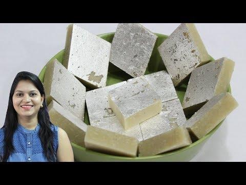 2 Ingredient Instant Kaju Katli Recipe   How To Make Kaju Katli At Home   Kaju Barfi Recipe In Hindi