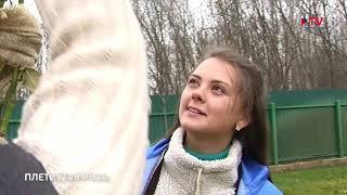 """ТВ-Губерния, передача """"Супер Сад"""" и ее ведущая Иоанна Духанина"""