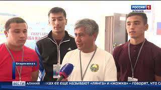 Во Владикавказе прошла спартакиада по национальным видам спорта «Дружба народов Осетии»