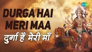 Durga Hai Meri Maa Lyrical | दुर्गा है मेरी माँ | Mahendra Kapoor | Minoo P | Laxmikant-Pyarelal